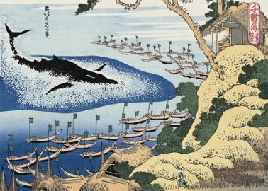 Katsushika Hokusai via Wikipedia
