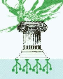 [1] Formulado, em 1972, pelo Massachusetts Institute of Technology sob encomenda do Clube de Roma