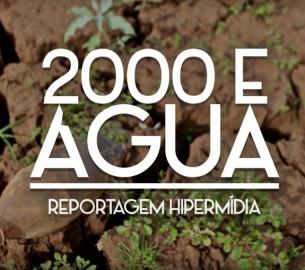 2000eagua