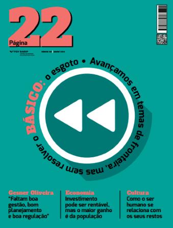 p22-capa-ed103-ago2016
