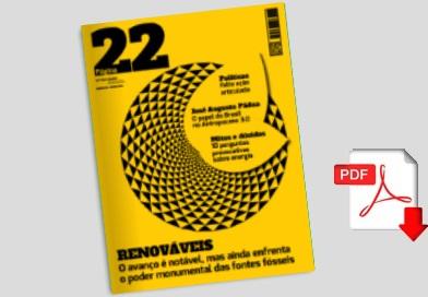 p22-destaquepdf-ed104